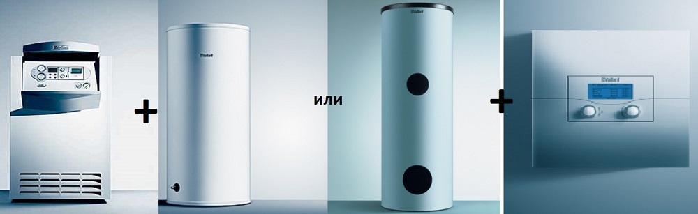 Напольный газовый котел + водонагреватель косвенного нагрева + погодозависимый регулятор